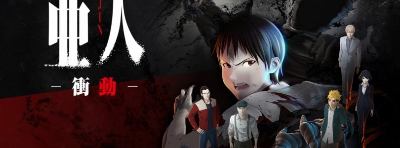 Ajin: Demi Human. Season 1 Review