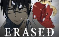Erased Volume 1