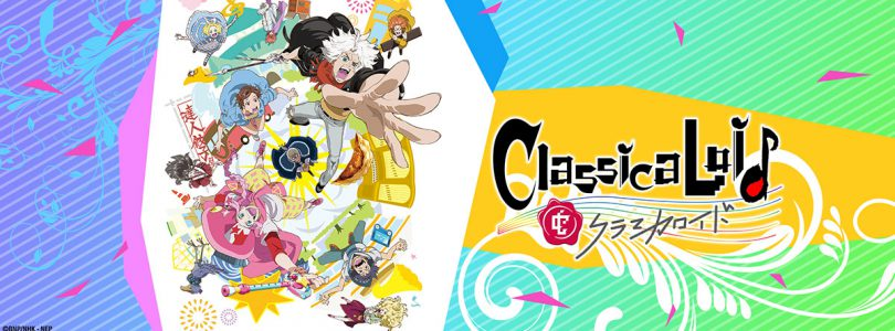 ClassicaLoid – The reason I'm breaking up with anime