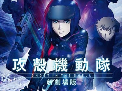 Ghost in the Shell: The New Movie Review